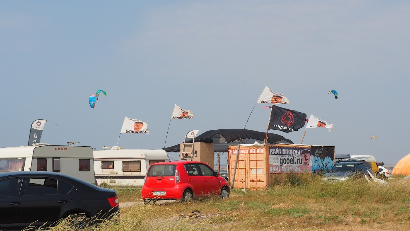 Школы виндсёрфинга и кайтинга в Межводном Крым