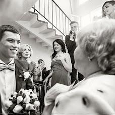 Wedding photographer Yuliana Apina (MonaBente). Photo of 29.01.2014