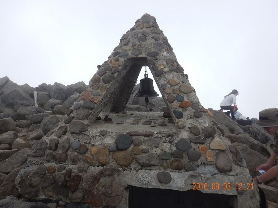 Mt. Iwaki thumbnails No.11