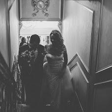 Wedding photographer Darya Luneva (photodl). Photo of 22.06.2018