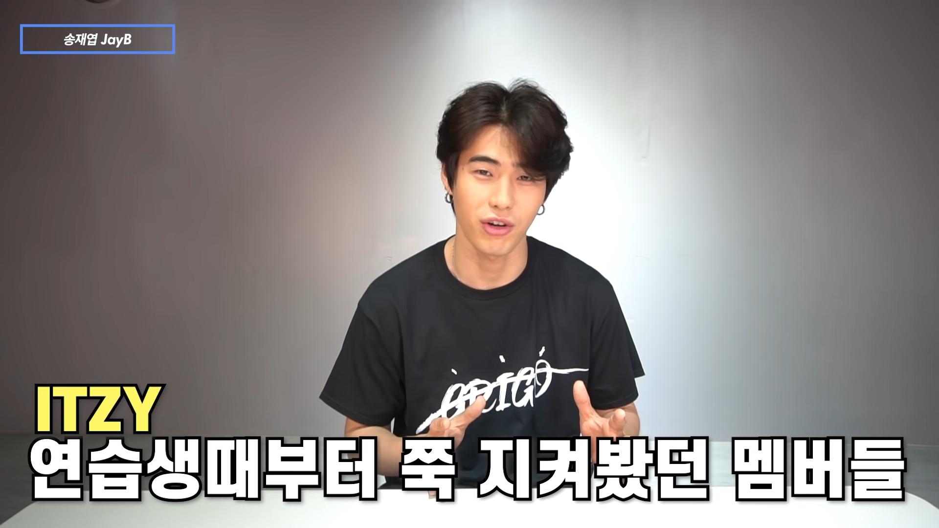 I fought when i was work at JYP Ent. beacause of Ryujin's OOOO! (MV Reaction) 10-33 screenshot