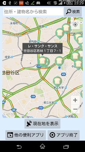 パン屋MAP