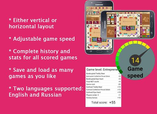 Quadropoly Pro screenshot 2