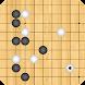囲碁の棋譜