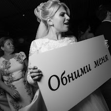 Wedding photographer Vyacheslav Kotlyarenko (kotlyarenkobest). Photo of 29.08.2017