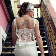 Wedding photographer Ekaterina Kireeva (kkireeva13). Photo of 12.07.2015