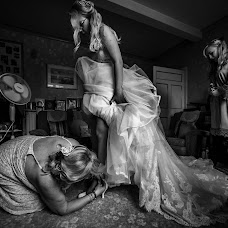 Jurufoto perkahwinan Richard Howman (richhowman). Foto pada 07.11.2019