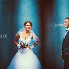 Wedding photographer Anna Volchek (missis). Photo of 20.09.2015