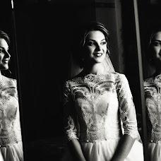 Wedding photographer Yuliya Kucevich (YuliyaKutsevych). Photo of 02.06.2017