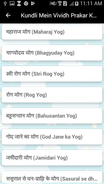 gratis match gör kundali i hindi 5 tips för dating säkerhet