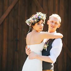 Bryllupsfotograf Anna Evgrafova (FishFoto). Bilde av 19.11.2013