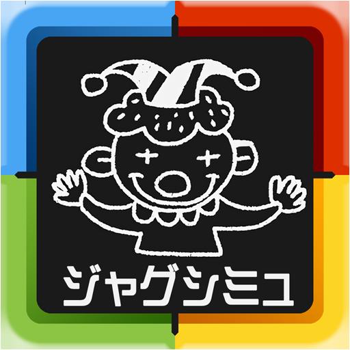博奕のジャグラー攻略シミュレーター LOGO-記事Game