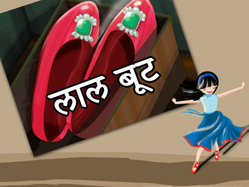 Girl in Red Shoes Hindi Fairy