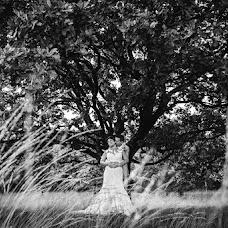 Huwelijksfotograaf Canoë Segeren (segeren). Foto van 05.10.2016