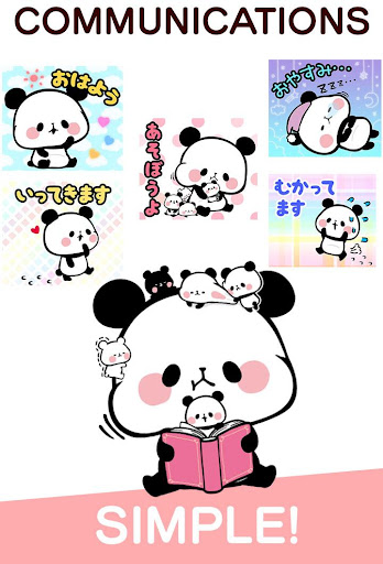 MOCHI MOCHI PANDA Stickers Free 2.1.21 screenshots 1
