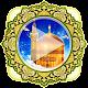 پخش زنده از حرم امام رضا (ع) Download on Windows