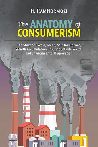The Anatomy of Consumerism cover
