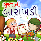 Gujarati Barakhadi Kids Learn
