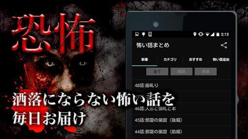 flash player下載免費中文版- 免費軟體下載