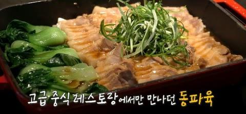 JYP-cafeteria3