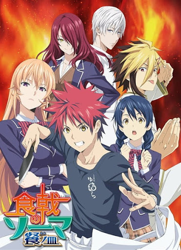 Shokugeki no Souma: San no Sara (Food Wars! The Third Plate) thumbnail