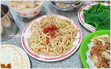 正宗麻豆碗粿樂業分店