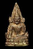 พระพุทธชินราช รุ่นอินโดจีน พิมพ์สังฆาฎิยาว ไม่มีโค๊ต สวยมาก