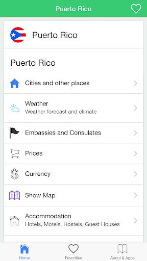プエルトリコ旅行ガイド