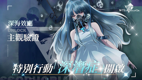 How to hack 魔女兵器—超幻想!性轉百合美少女RPG! for android free