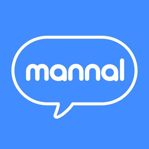 만날 (mannal) - 만화 보는 날