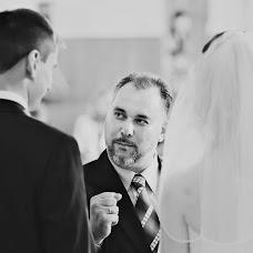 Wedding photographer Aleksey Syrkin (syrkinfoto). Photo of 10.12.2014