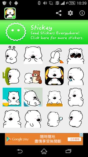Stickey Cute Polar Bear 2