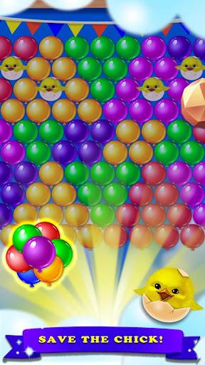 氣球吹泡泡射擊