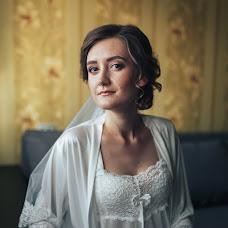 Wedding photographer Mikhaylo Karpovich (MyMikePhoto). Photo of 16.07.2018