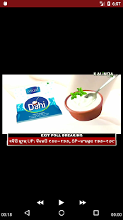 KALINGA TV- screenshot thumbnail
