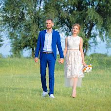 Wedding photographer Yuriy Erokhin (id184663715). Photo of 04.08.2017