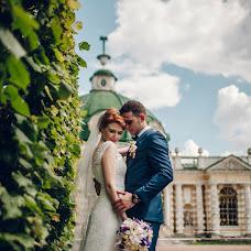 Wedding photographer Eleonora Burchak (ellelo). Photo of 30.07.2015