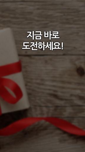 갓오브하이스쿨 영혼석 무료 상품권 - 이벤트나라