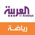 Al Arabiya Sport icon