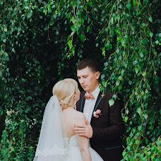 Wedding photographer Maksim Sitkov (Funmax). Photo of 17.08.2016