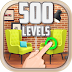 Find the Differences 500 levels, Free Download