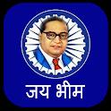 Jay Bhim Ringtone (Dr Ambedkar) icon