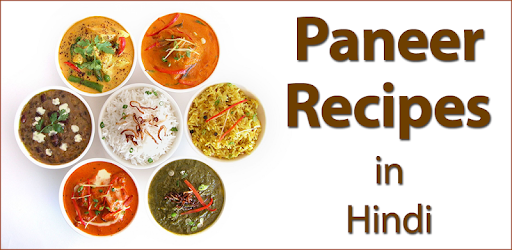 Paneer Recipe In Hindi Pdf