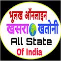 Bhulekh online- Khasra khatauni guide -all State icon