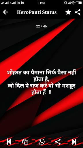 Heropanti Status - हीरोपंती Attitude Shayari Hindi 8 APK by