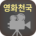 영화천국 icon