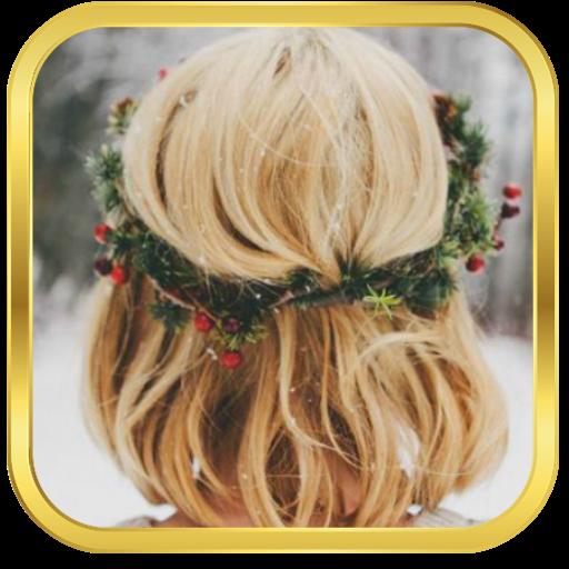 クリスマスのためのヘアスタイル 遊戲 App LOGO-硬是要APP