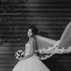 Wedding photographer Yuliya Lutay (id1680119). Photo of 09.11.2015