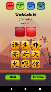 Learn Chinese - HSK 1 Hero - náhled