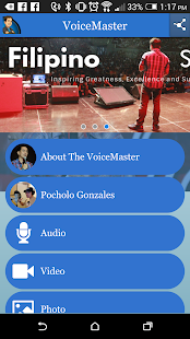 VoiceMaster- screenshot thumbnail